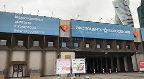 2018 Exhibition in Russia