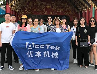 Acctek Team