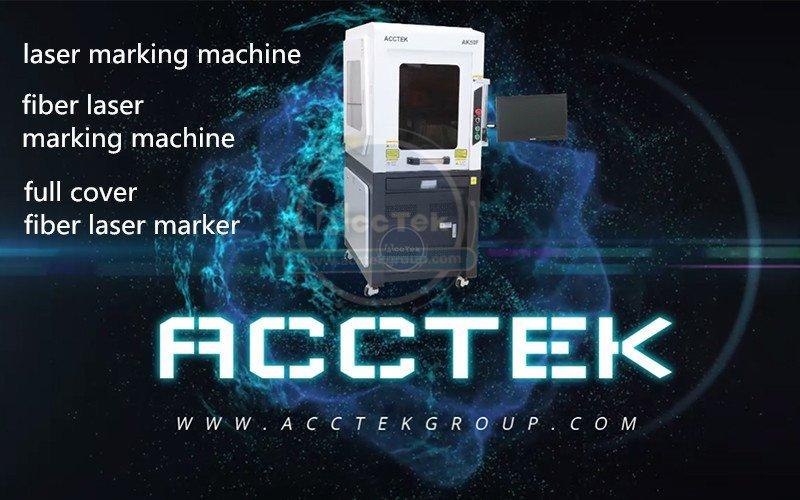 <b>ACCTEK full cover fiber laser marking machine AK50F</b>