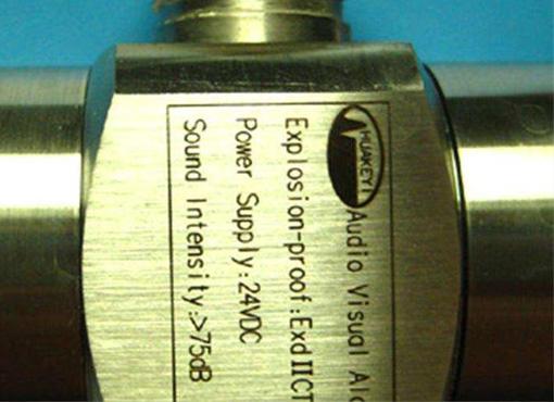 Лазерный маркировочный станок с полной закрытой с