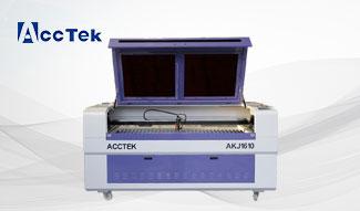 Преимущества лазерного луча станка для лазерной резки