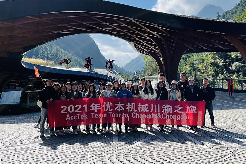 AccTek Team Tour to Chengdu&Chongqing
