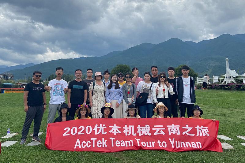 AccTek Team Tour to Yunnan