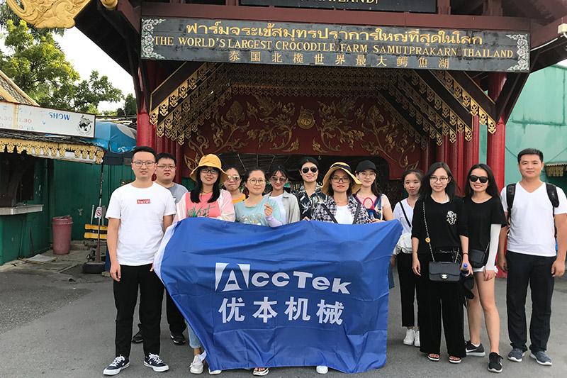 AccTek Team Tour to Thailand
