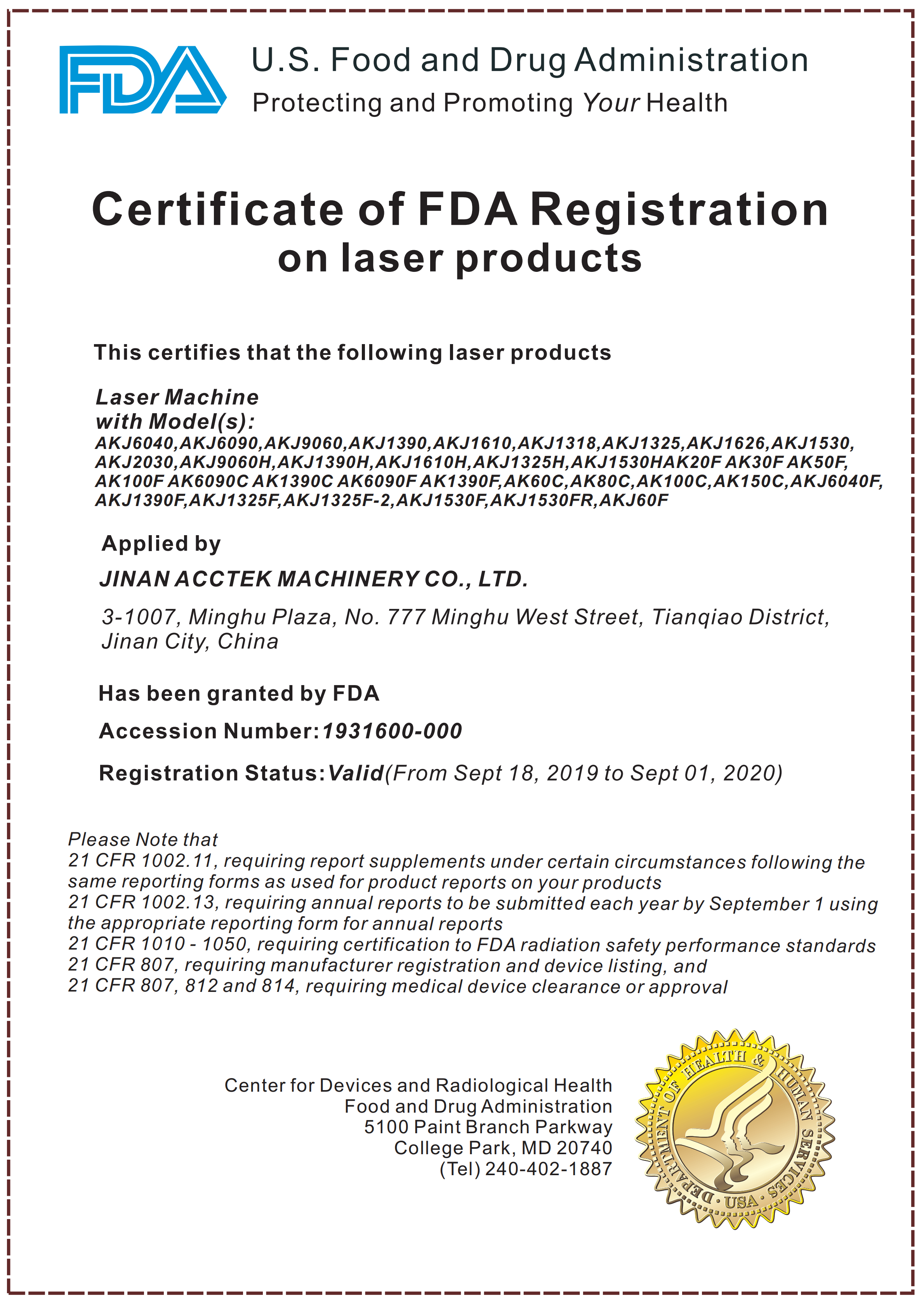 Certificate of FDA Registration on laser products