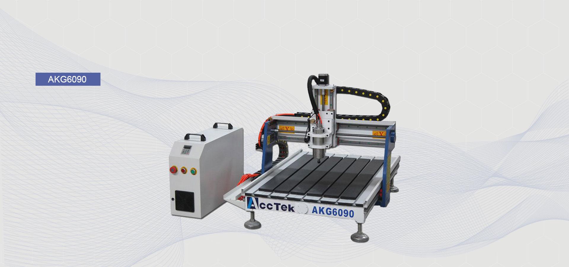AKG6090