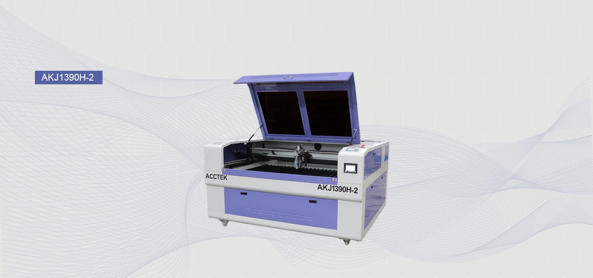 AKJ1390H-2