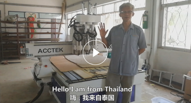 Comments on laser machines and engraving machines from Thailand