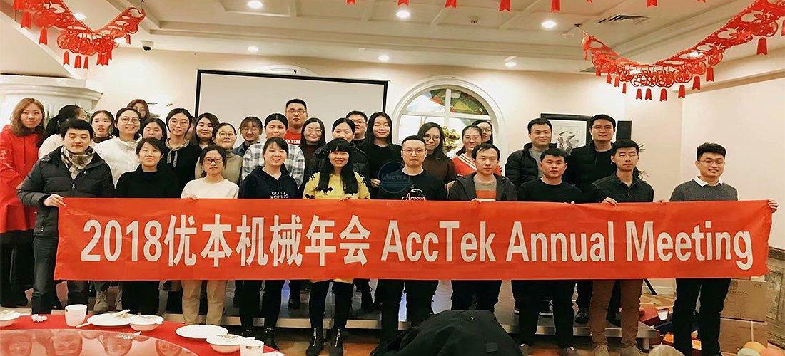 Acctek company annual meeting
