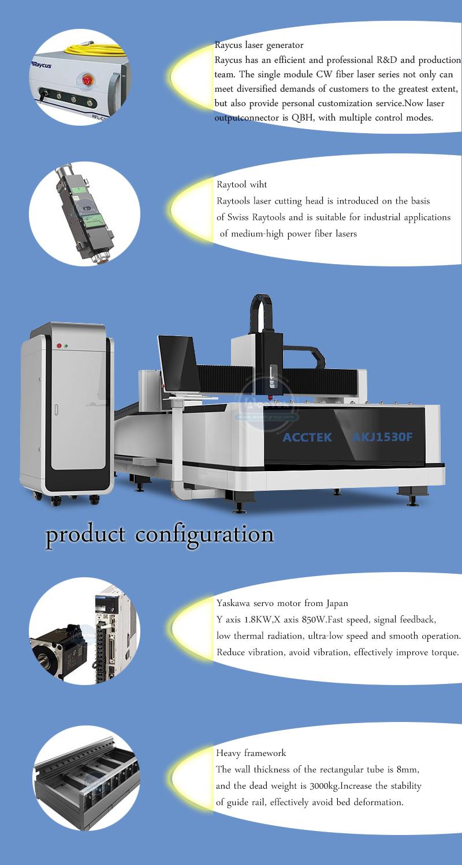 AKJ1530F3 Top-level configuration Optical fiber laser cutting machine