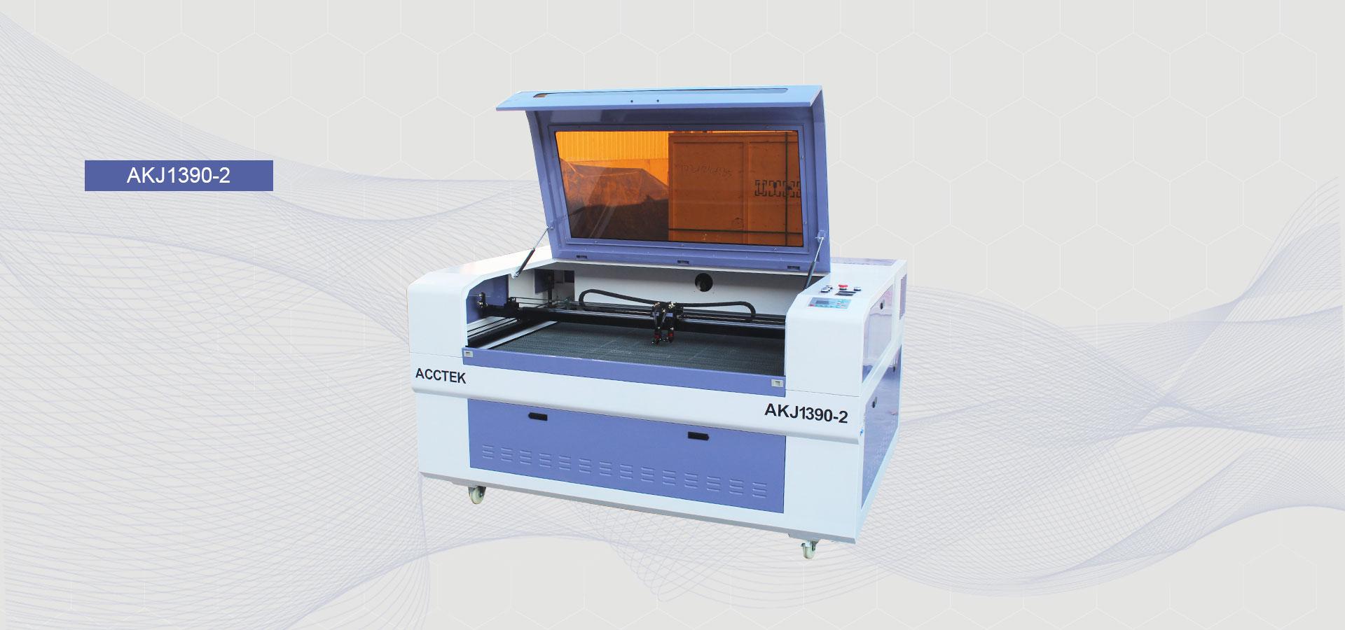 AKJ1390-2