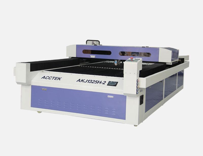 Machine laser pour métal et non mét