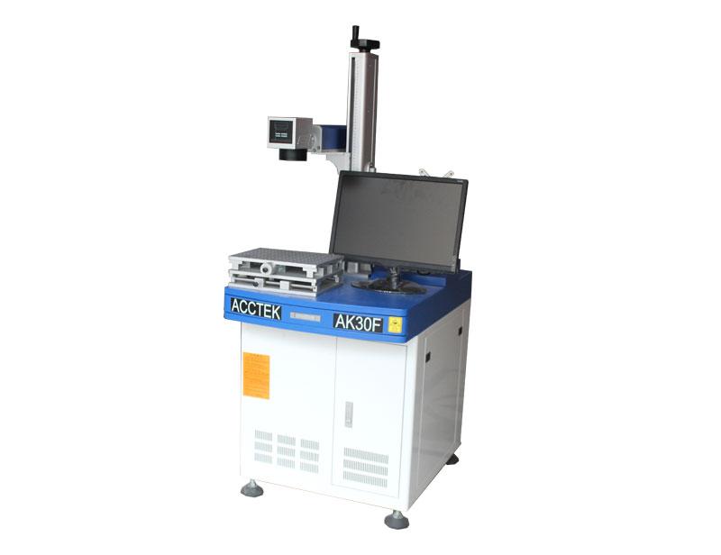Machine de marquage laser MOPA couleur