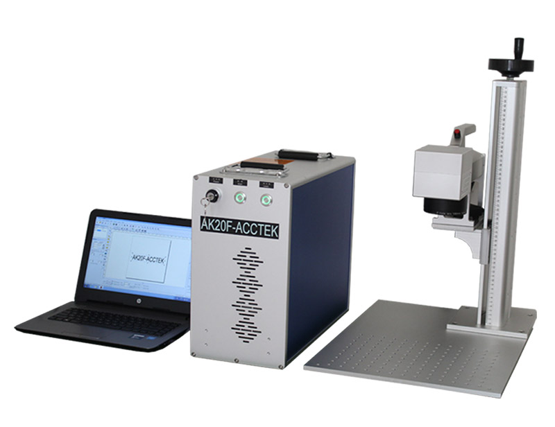 Machine de marquage laser portable