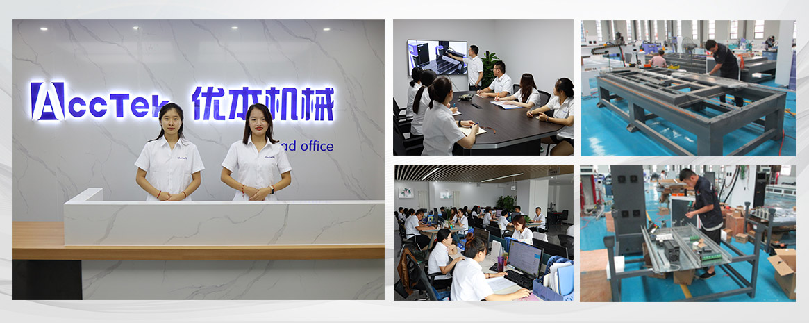ACCTEK office and factory