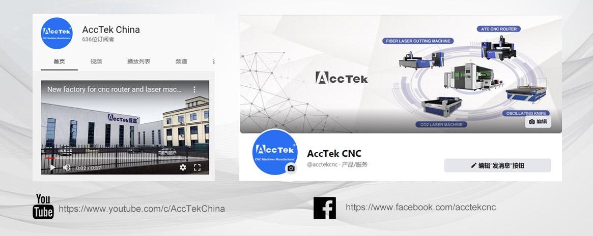AccTek